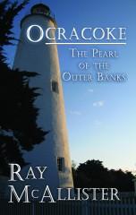 cover-Ocracoke-e1366849138197